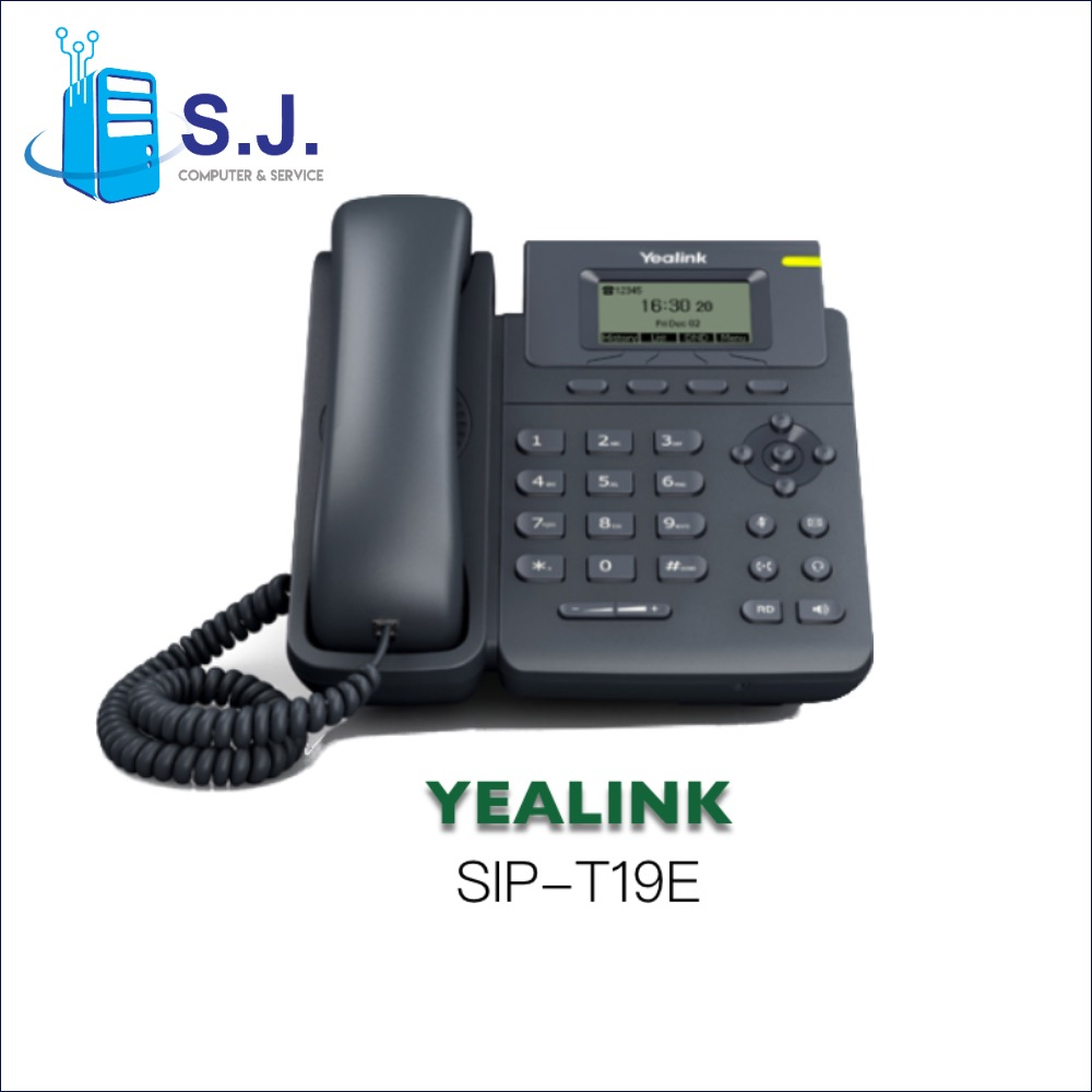 โทรศัพท์สํานักงาน Yealink SIP-T19P-E2 Yealink Business Entry Level IP-Phone PoE + Adapter