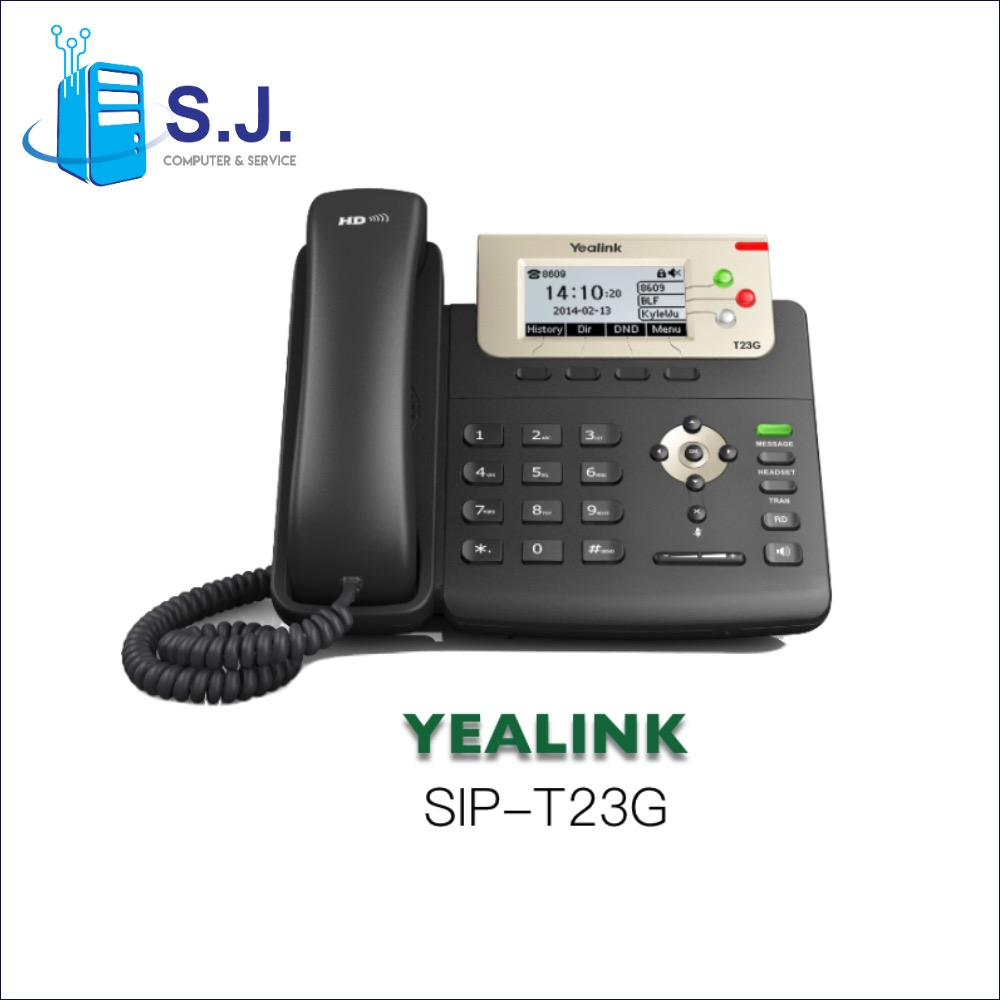 โทรศัพท์สํานักงาน Yealink SIP-T23G Yealink Business Professional Class Gigabit IP-PHONE