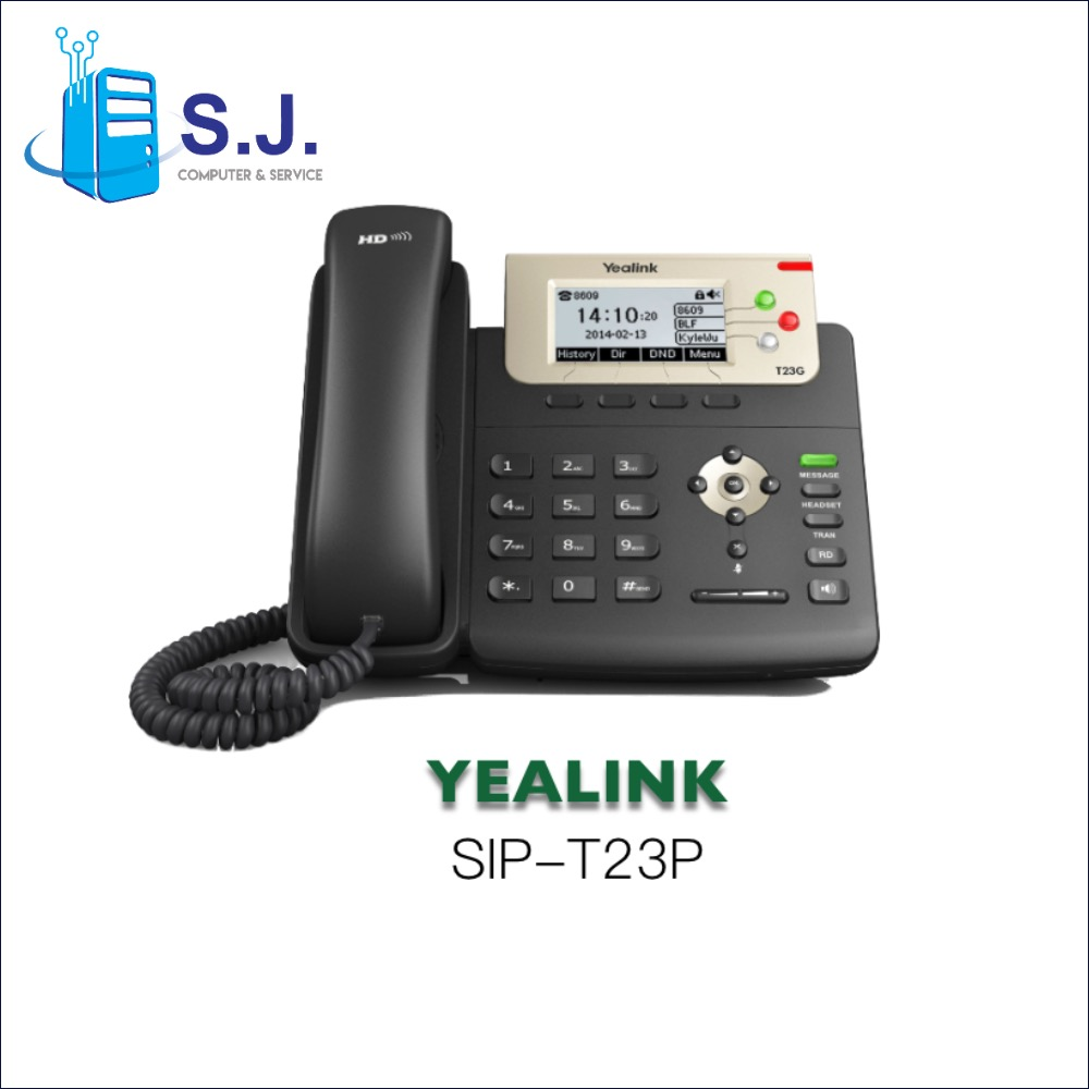 โทรศัพท์สํานักงาน Yealink SIP-T23P Yealink Business Professional IP-PHONE